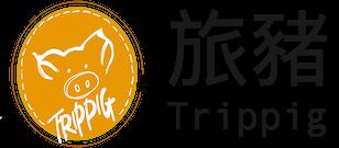 旅豬 – Gopro/DJI/空拍機租借 Logo